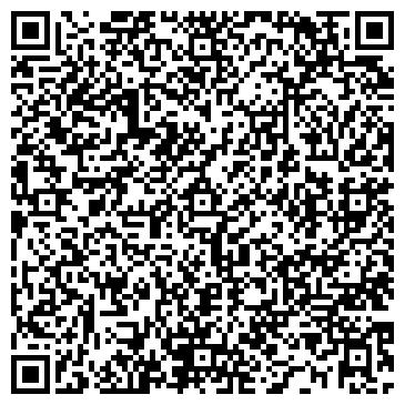 QR-код с контактной информацией организации ОБЛАСТНОЙ ЦЕНТР ОПЕРАЦИЙ С НЕДВИЖИМОСТЬЮ