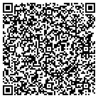QR-код с контактной информацией организации РАСА-ЦЕНТР, ООО