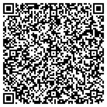 QR-код с контактной информацией организации РЕГИОН-С, ООО