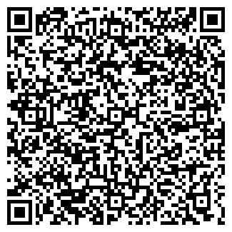 QR-код с контактной информацией организации РУНА