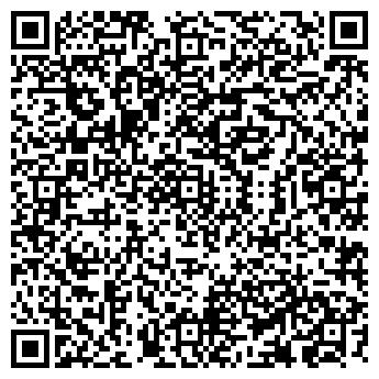 QR-код с контактной информацией организации ТРЭВЕЛ КЛУБ