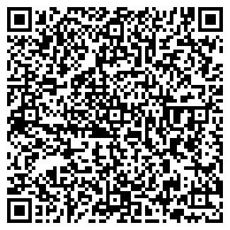 QR-код с контактной информацией организации ИНКА
