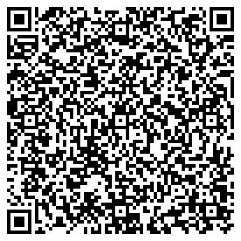 QR-код с контактной информацией организации НОРД-КОНСУЛЬТАНТ