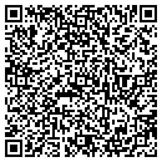 QR-код с контактной информацией организации УЧЕТ