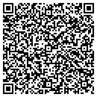 QR-код с контактной информацией организации ШТАТ