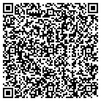 QR-код с контактной информацией организации ГАЙДЕ