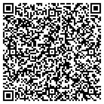 """QR-код с контактной информацией организации """"СОГАЗ"""""""