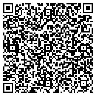 QR-код с контактной информацией организации ТЭСТ-ЖАСО