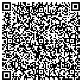 QR-код с контактной информацией организации АЛЬФАСТРАХОВАНИЕ