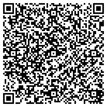 QR-код с контактной информацией организации HILFIGER DENIM