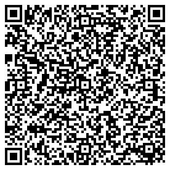 QR-код с контактной информацией организации АРХАНГЕЛЬСК-РОСНО ФИЛИАЛ
