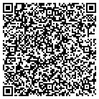 QR-код с контактной информацией организации ИНГОССТРАХ-АРКТИК