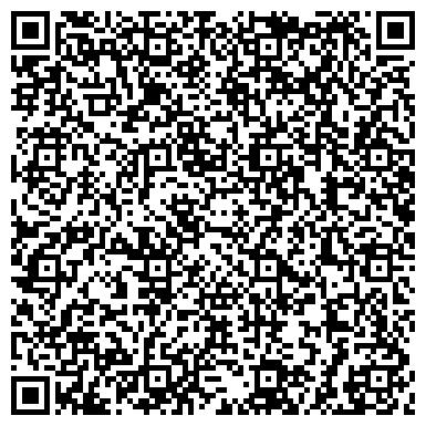 QR-код с контактной информацией организации РОСГОССТРАХ-АРХАНГЕЛЬСК ЛОМОНОСОВСКИЙ ФИЛИАЛ