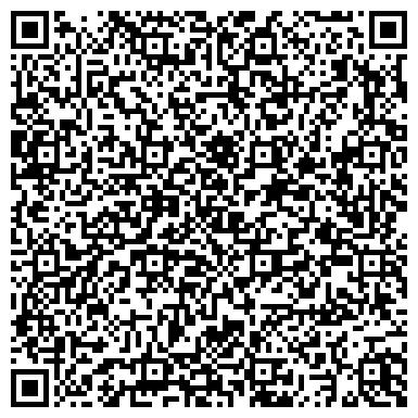 QR-код с контактной информацией организации РУССКАЯ СТРАХОВАЯ ТРАНСПОРТНАЯ КОМПАНИЯ ОАО ФИЛИАЛ