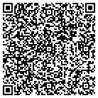 QR-код с контактной информацией организации РС-1