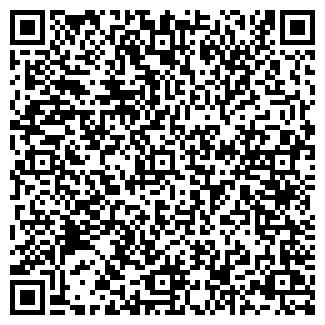 QR-код с контактной информацией организации МОРТЕХСЕРВИС