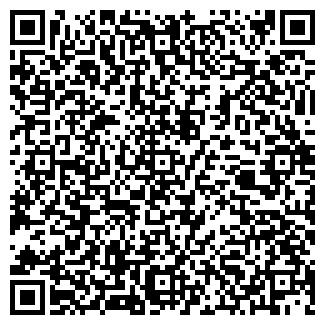 QR-код с контактной информацией организации ДВИНА