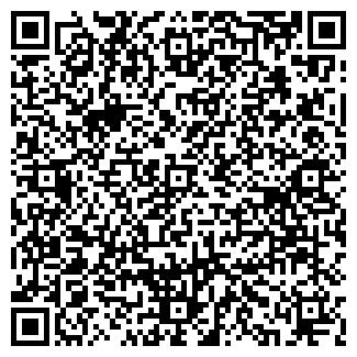 QR-код с контактной информацией организации ПРАКСИС