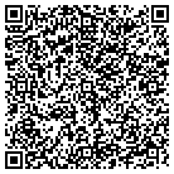 QR-код с контактной информацией организации ЛИНГВА ПЛЮС