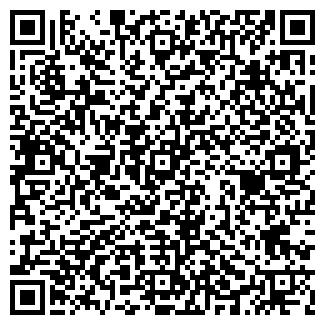 QR-код с контактной информацией организации СТУПЕНИ