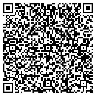QR-код с контактной информацией организации БИСКВИТ