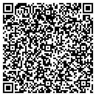 QR-код с контактной информацией организации ВОДНИК