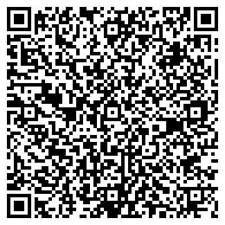QR-код с контактной информацией организации ЦЕНТРИН
