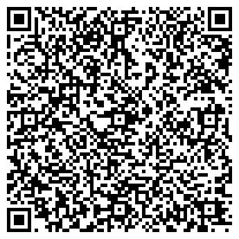 QR-код с контактной информацией организации МЕРИДИАН ПРОФИЛАКТОРИЙ