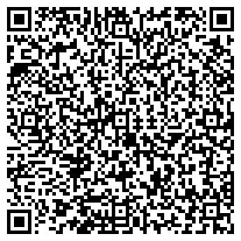 QR-код с контактной информацией организации АРХМОРСЕРВИС
