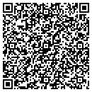 QR-код с контактной информацией организации ГЕРАКЛ