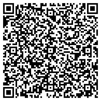 QR-код с контактной информацией организации БУРГЕР ГАМ