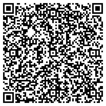 QR-код с контактной информацией организации ТРЕСКОЕД