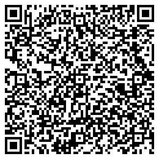 QR-код с контактной информацией организации ЭКРОС