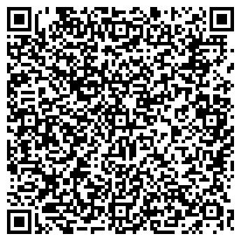 QR-код с контактной информацией организации РОССИЙСКИЕ ДВЕРИ
