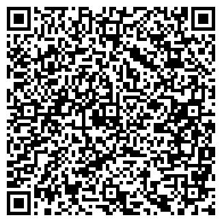 QR-код с контактной информацией организации АРХИДЕЯ