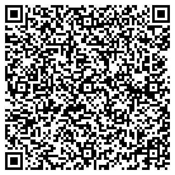 QR-код с контактной информацией организации БС ТЕХНОЛОГИЯ