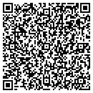QR-код с контактной информацией организации ЭСКАРТ