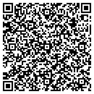 QR-код с контактной информацией организации МАЛАХИТ