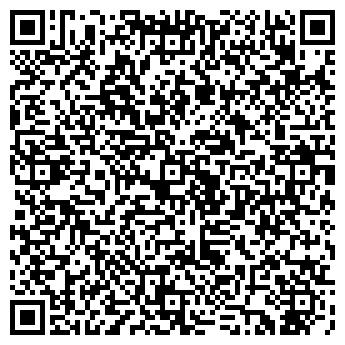 QR-код с контактной информацией организации СЕВЕРСТАЛЬ-ИНВЕСТ