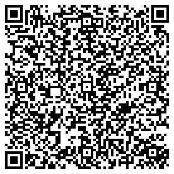 QR-код с контактной информацией организации ВЕРЕСК-БУМАГА