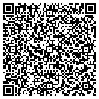 QR-код с контактной информацией организации ПРАС