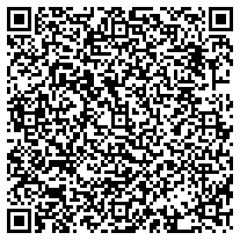 QR-код с контактной информацией организации БЕРЕГ-АРХАНГЕЛЬСК