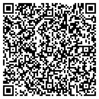 QR-код с контактной информацией организации ФАСТЕР