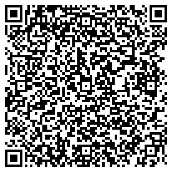 QR-код с контактной информацией организации УНИВЕРСАЛ-ТЕХНО