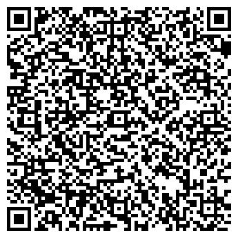 QR-код с контактной информацией организации АРХАНГЕЛЬСК-РТД
