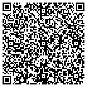 QR-код с контактной информацией организации АРХСТЕКЛО, ООО