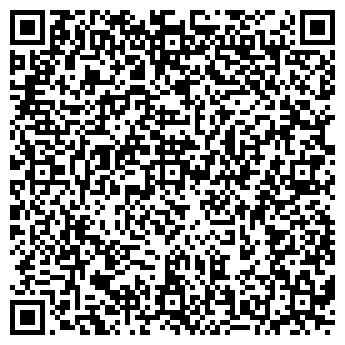QR-код с контактной информацией организации СТЕКОЛЬНЫЙ КОМБИНАТ