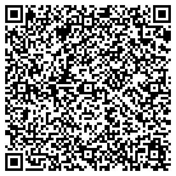 QR-код с контактной информацией организации АРМАКОН