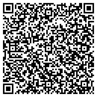QR-код с контактной информацией организации АРХУПАК