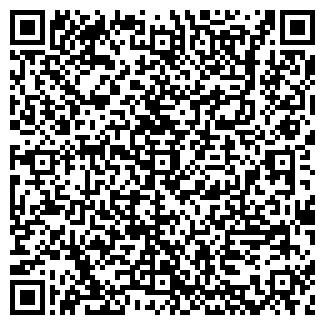 QR-код с контактной информацией организации МНОГОГРАННИК